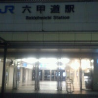 Photo taken at Rokkōmichi Station by つじやん 宮. on 7/15/2012