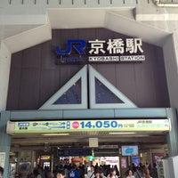 Photo taken at JR Kyobashi Station by Katsuya O. on 7/10/2012