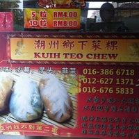 Photo taken at Kuih Teo Chew by JoJo Chan on 8/21/2012