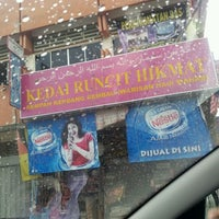 Photo taken at Kedai Runcit Hikmat by Radzlianda O. on 2/26/2012