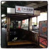 Photo taken at Den-en-toshi Line Sangen-jaya Station (DT03) by arisue on 9/4/2012