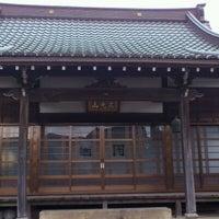 Photo taken at 高光山 常明寺 by shunkit2 @. on 6/10/2012