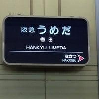 Photo taken at Hankyu Umeda Station (HK01) by muso k. on 5/4/2012