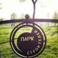 Photo taken at Парк Строителей by arsenymk  on 5/20/2012