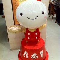 Photo taken at Din Tai Fung by Gaie C. on 6/12/2012