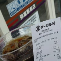 Photo taken at サークルK 弥富駅前店 by つじやん 銀. on 5/21/2012