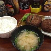 Foto tirada no(a) Waka House Japanese Food por shima S. em 8/16/2012