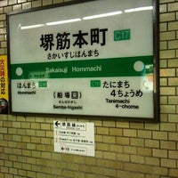 Photo taken at Sakaisuji-Hommachi Station by Si c. on 7/3/2012