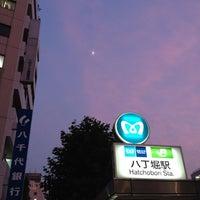 Photo taken at Hibiya Line Hatchobori Station (H11) by toto x. on 6/27/2012