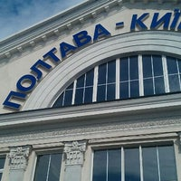 Photo taken at Poltava-Kyivska Railway Station by Ira S. on 6/12/2012