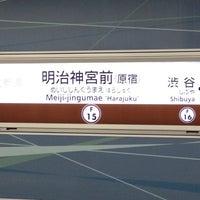 Photo taken at Meiji-jingumae 'Harajuku' Station by Yasushi H. on 9/10/2012