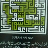 Photo taken at Kulliyyah of Architecture & Environmental Design (KAED) by MALIM U. on 8/1/2012