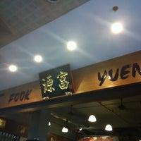 Photo taken at Fook Yuen 富源 by Sha Pattinson Izad R. on 5/22/2011