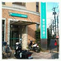 Photo taken at 東京都民銀行 代田支店 by runsan on 12/16/2011