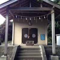 Photo taken at 小笠原神社 by Papaya S. on 8/27/2012