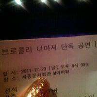 Photo taken at Sejong Center M Theater by Bokssam on 12/23/2011