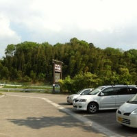 Photo taken at 杉 五兵衛 by Agus Nawi S. on 5/6/2012