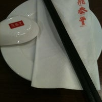 Photo taken at Din Tai Fung 鼎泰豐 by Bevis ang J. on 2/20/2011