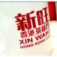 Photo taken at Xin Wang Hong Kong Café by Siang Hwee F. on 12/31/2010