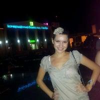 Photo taken at Komercijalna Banka by Ana I. on 7/31/2012