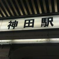 Photo taken at Kanda Station by 牟礼鯨 on 7/5/2012