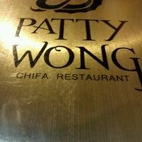 Photo taken at Patty Wong Comida China by Javier S. on 7/10/2012