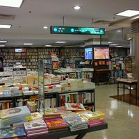 Photo taken at Kyobo Book Centre by Harim P. on 8/22/2011