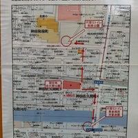 Photo taken at Sakuma Park by ほりさん @. on 10/3/2011