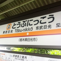 Photo taken at Tōbu-nikkō Station (TN25) by kazuya k. on 6/20/2012