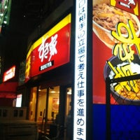 Photo taken at すき家 新横浜店 by Hiro on 1/5/2012