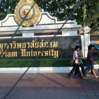 Photo taken at Siam University by Suphanut S. on 2/14/2012