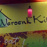 Photo taken at Waroenk Kito by Habibie g. on 7/14/2012