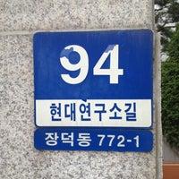 Photo taken at 현대기아 남양연구소 정문 by HAN J. on 8/16/2012