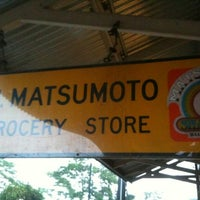 Photo taken at Matsumoto Shave Ice by Nicholas S. on 1/13/2011