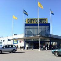 Photo taken at City Gross by к я i s т i a п on 4/22/2011