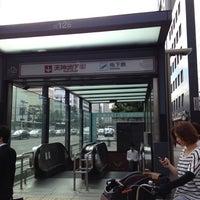 Photo taken at Tenjin Station (K08) by Ki Ki Y. on 8/29/2012