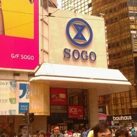 Photo taken at SOGO by James P. on 3/31/2012