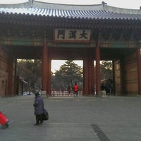 Photo taken at Daehanmun by Eungbong K. on 2/4/2012