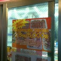 Photo taken at 市川精肉店 by Kazunori M. on 11/27/2011