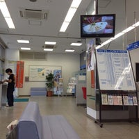 Photo taken at 沖縄海邦銀行 与那原支店 by luv4luca on 8/6/2012
