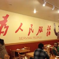Das Foto wurde bei Lao Hunan von Haoxiang Y. am 12/7/2011 aufgenommen