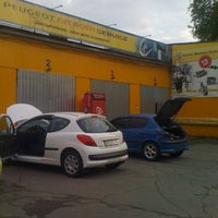 Photo taken at Сити Франс Сервис (Peugeot Citroen Service) by Eugenia F. on 5/17/2012
