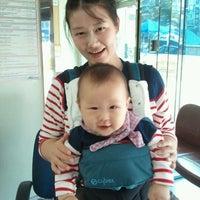 Photo taken at 새마을금고 by 정연 허. on 10/13/2011