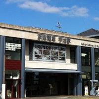 Photo taken at Keihan Uji Station (KH77) by tomomow on 10/21/2011