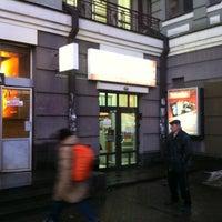 Photo taken at Книгарня «Є» by 10nyk on 2/22/2012