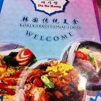 Photo taken at Da Sa Rang Korea BBQ Restaurant by Ely Y. on 10/8/2011
