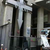 Photo taken at 北堀江club vijon by Endo Y. on 5/31/2012
