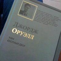 Photo taken at Буквоед by Ekaterina V. on 5/9/2012