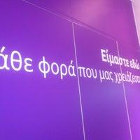 Photo taken at Vodafone Ληξουρίου by Spiros M. on 6/18/2012