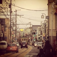 Photo taken at やまか 江の島店 by まさき く. on 11/5/2011
